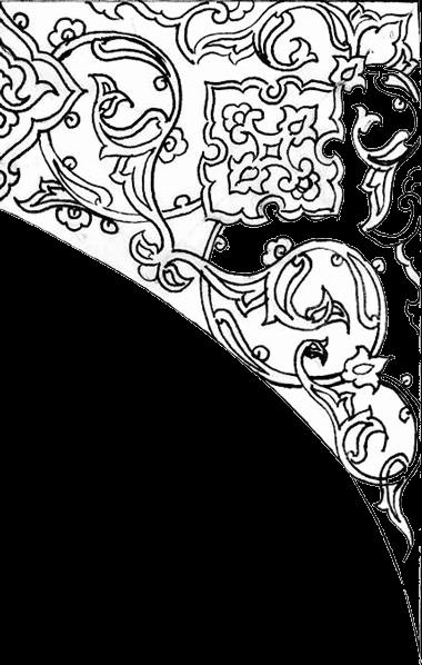 Arabesque motif