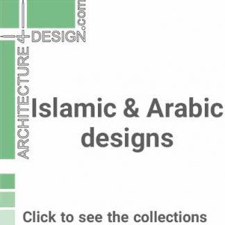 Arabic and Islamic decoration