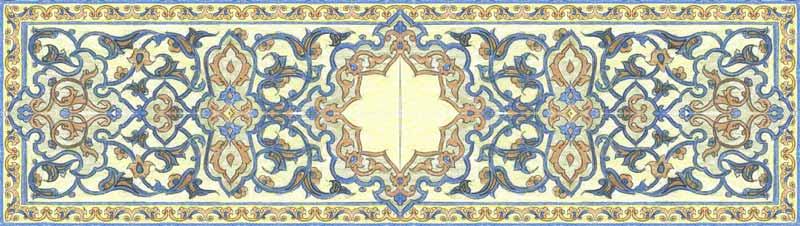 Order tile design