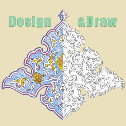 Design and draw decorative motifs