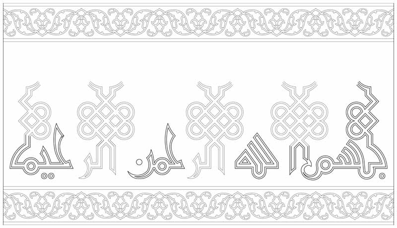 Quranic inscription in Kufic script in AutoCAD
