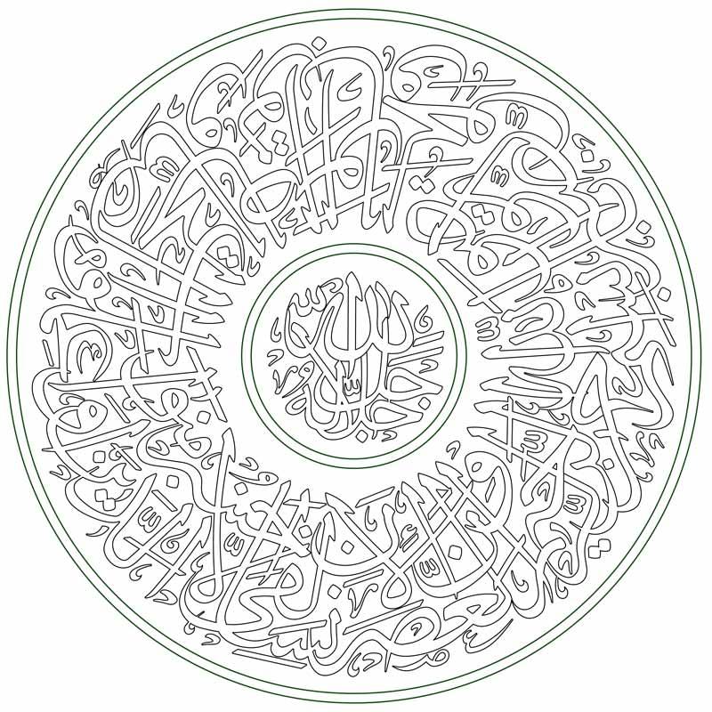 نقش أوتوكاد القرآني