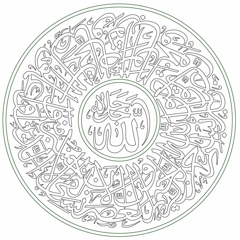 Round AutoCAD Quranic inscription