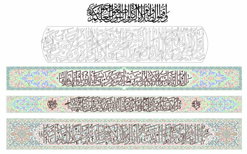 Quran calligraphy DWG
